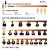 NYX Professional Makeup Total Control Drop Foundation Beige DF11 13ml