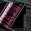 Lancôme Monsieur Big Mascara 10 ml – Extra Black