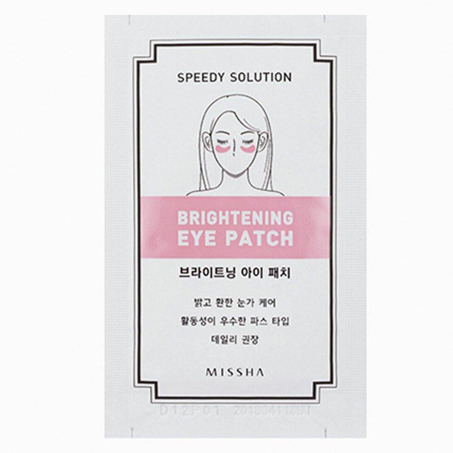 Missha Speedy Solution Brightening Eye Patch 2 kpl